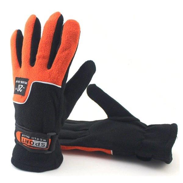 Rękawiczki polarowe